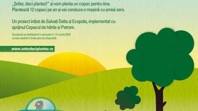 Salvati Delta - Sofez, deci plantez
