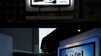 ADfel 2010 - Philips - Showroom televizoare