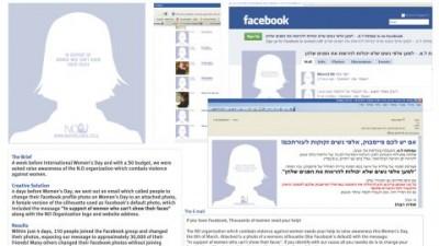 L.O. Organization - Faceless Facebook