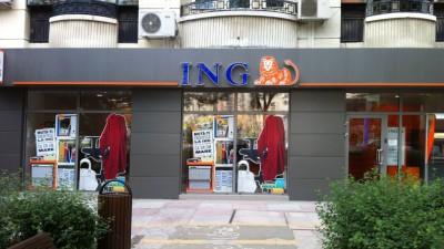 ING Bank – Pentru oameni mari - Vitrina