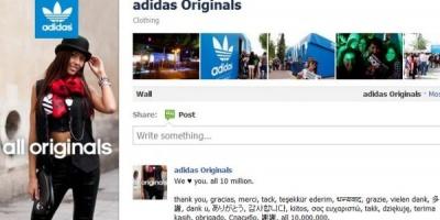 Clipul de multumire pentru cei 10 milioane de fani de pe Facebook Adidas Originals contine profilurile celor mai fideli 500