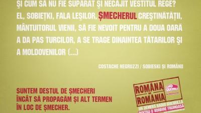 Radio Guerrilla - Romana de Romania - Smecher