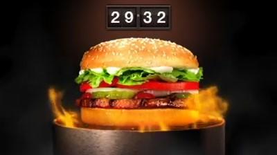 Burger King - Whopper Lust