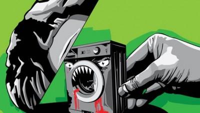 Ecotic - Vanatoarea de monstri editia a II-a – masina de spalat (poster)