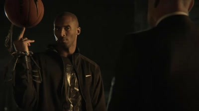 Nike - The Black Mamba