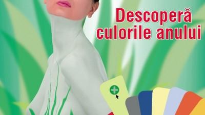 Savana - Culori (Print)