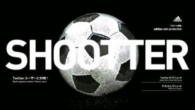 Adidas - Shootter