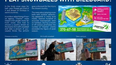 Charter Tourist Agency - Snowballs