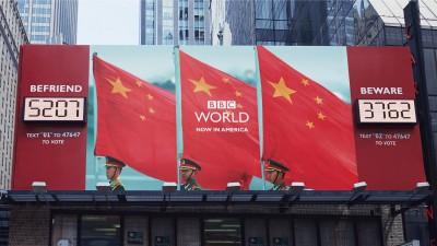 BBC World - Befriend or Beware