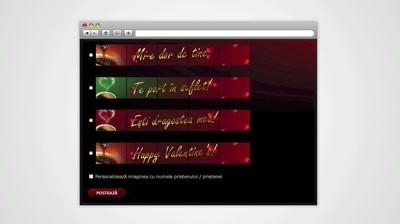 Case Study: Doncafe - Declaratie de Dragoste