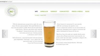 Coca-Cola Hellenic – RE Concept (apa) 1