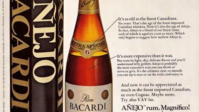 Bacardi - Anejo