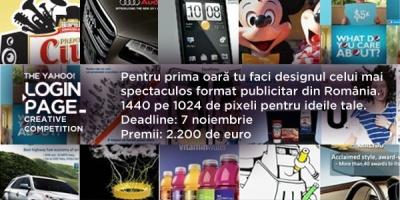 Inca 12 zile pentru a crea pe cel mai spectaculos format publicitar de pe web: pagina de login Yahoo! Romania