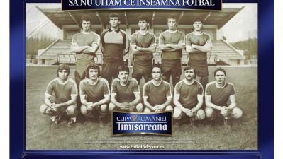 Timisoreana - Fotbal adevarat Print