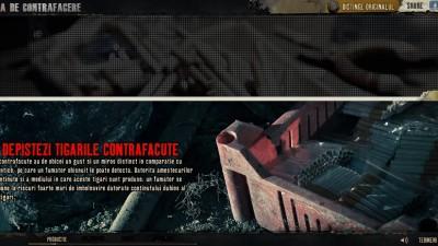 Website: Fabricadecontrafacere.ro - Cum depistezi tigarile contrafacute