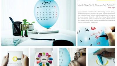 Balloon AA - Calendar