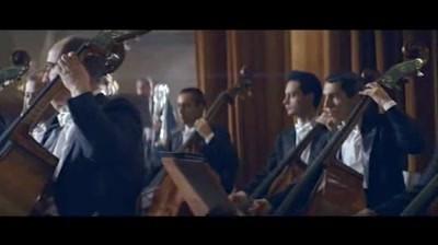 Citroen DS5 - Orchestra