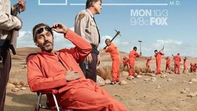 House MD - Arresting new season