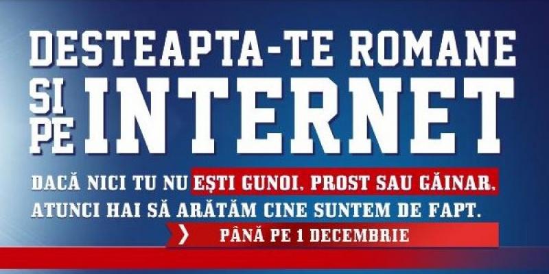"""Indemn de la ROM Autentic si McCann Erickson: """"Desteapta-te, romane, si pe internet!"""""""