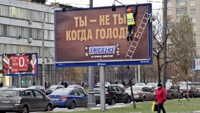 Snickers - Ladder