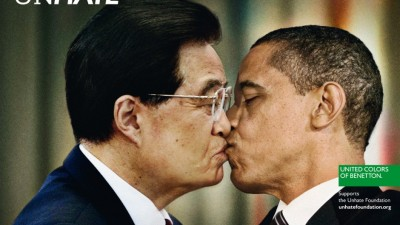 The Unhate Foundation - Jintao si Obama