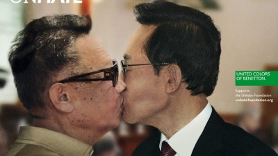 The Unhate Foundation - Kim Jong-Il si Lee Myung-bak