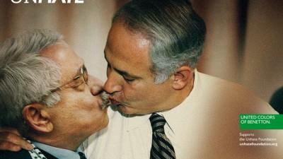 The Unhate Foundation - Mahmoud Abbas si Benjamin Netanyahu