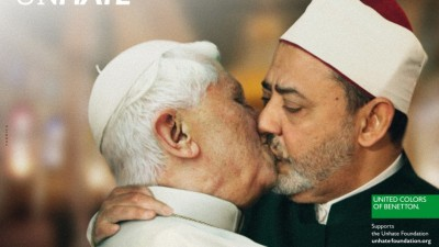 The Unhate Foundation - Papa Benedict al XVI-lea si Ahmed Mohamed el-Tayeb