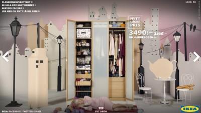 Website: Ikea PAX - Art of organising