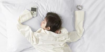 Ad-uri somnoroase