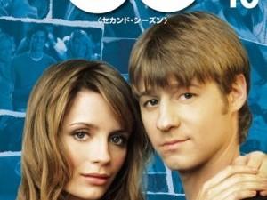 The O.C. - Marissa and Ryan