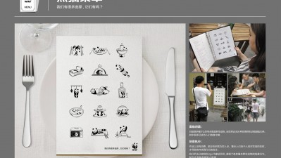 WWF - Menu