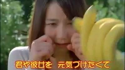 Dole - Japanese banana