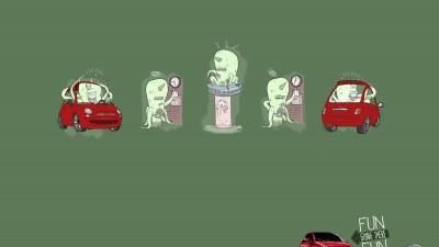 Fiat 500 - Alien