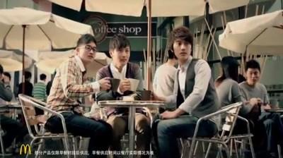 McDonald's - Beijing