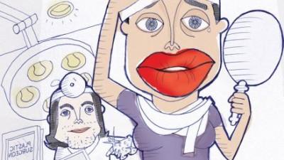 Biogesic - Lips