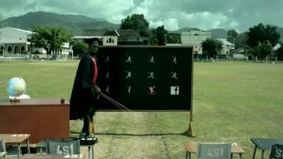 Digicel Tv - Classroom