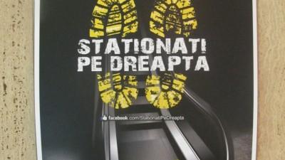 Intact Club Bucuresti - Stationati pe dreapta_2