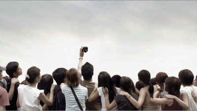 Nikon - Wide lens