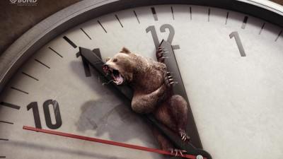 Bund - Brown Bear