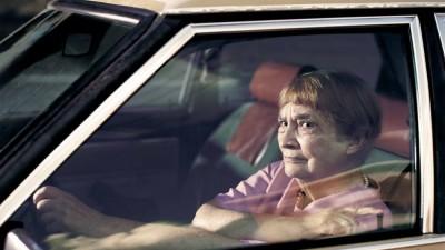 Harley Davidson - Old Lady