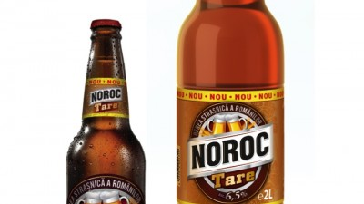Noroc Tare – Packaging