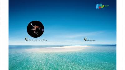 Aruba - God/ Texting