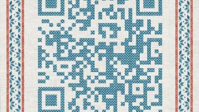 Leo Burnett & Target, iLeo, The Geeks, Digital Star, 2Parale, Starcom MediaVest Group: Noaptea Agentiilor 2012 - Petrecere romaneasca