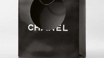 LG - Chanel Bag