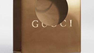 LG - Gucci Bag
