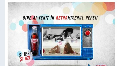 Aplicatie de Facebook: Pepsi - Retromixerul Pepsi (home)