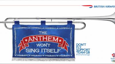 British Airways - Trumpet