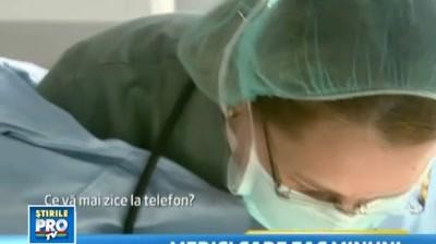 Petrom - Stire dr. Alina Tanase