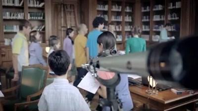 UPC - Tech School & Guess Who